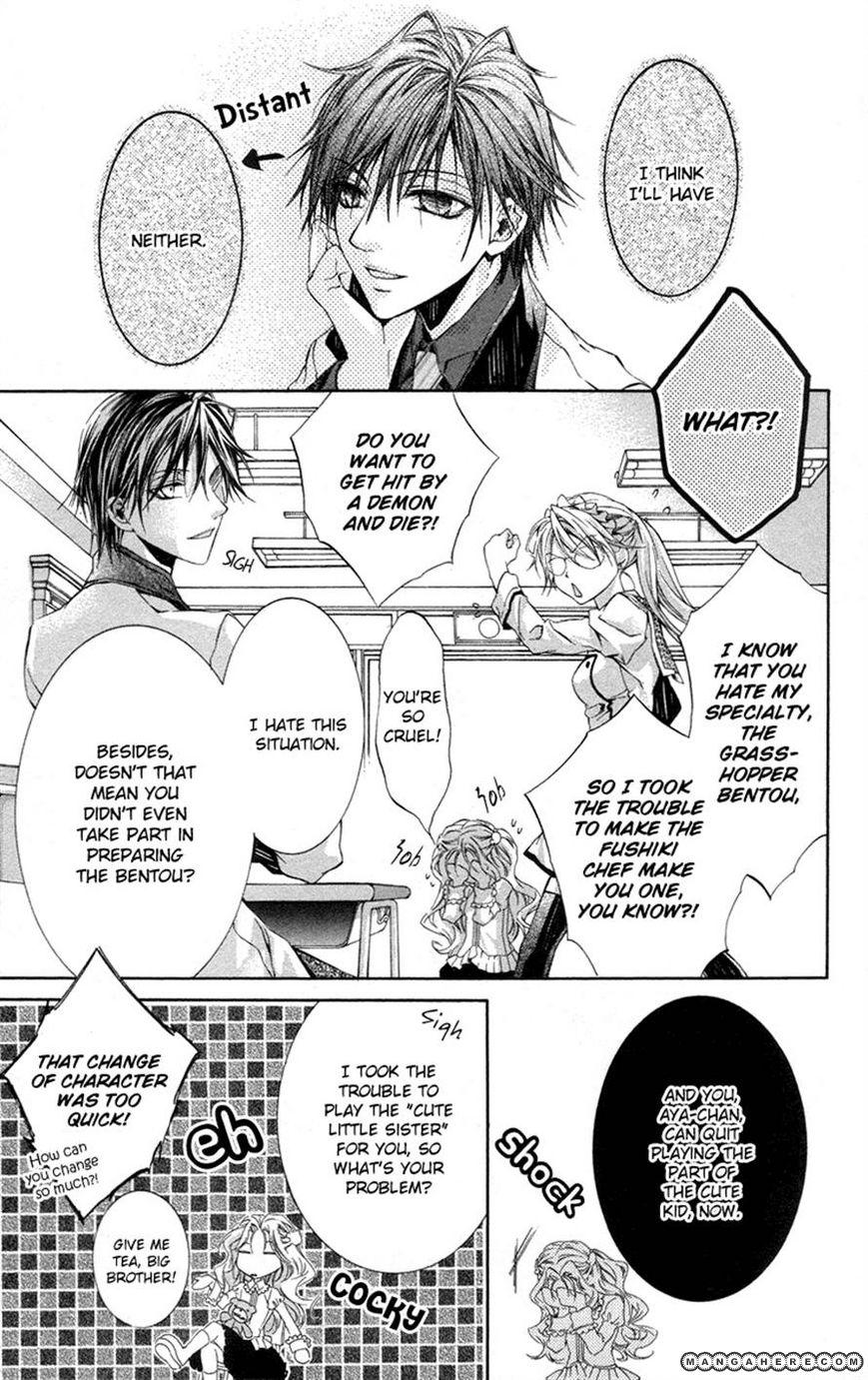 Kimi wa Boku no Toriko Nare 13 Page 3