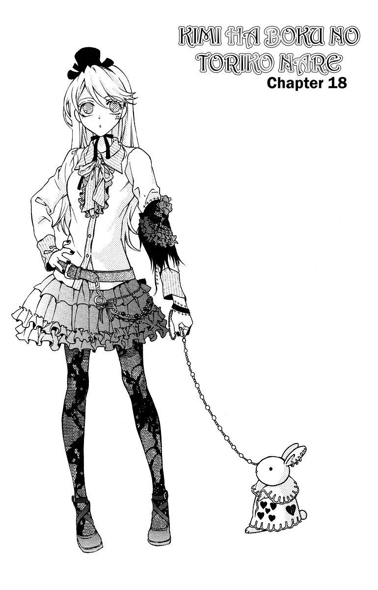 Kimi wa Boku no Toriko Nare 18 Page 3