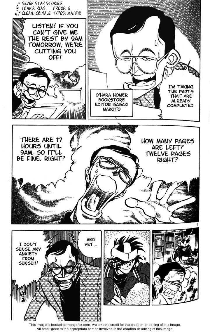 Moeyo Pen 8 Page 1