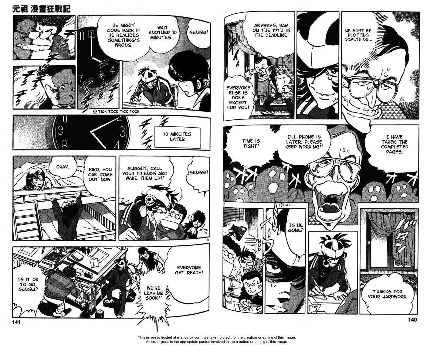 Moeyo Pen 8 Page 2