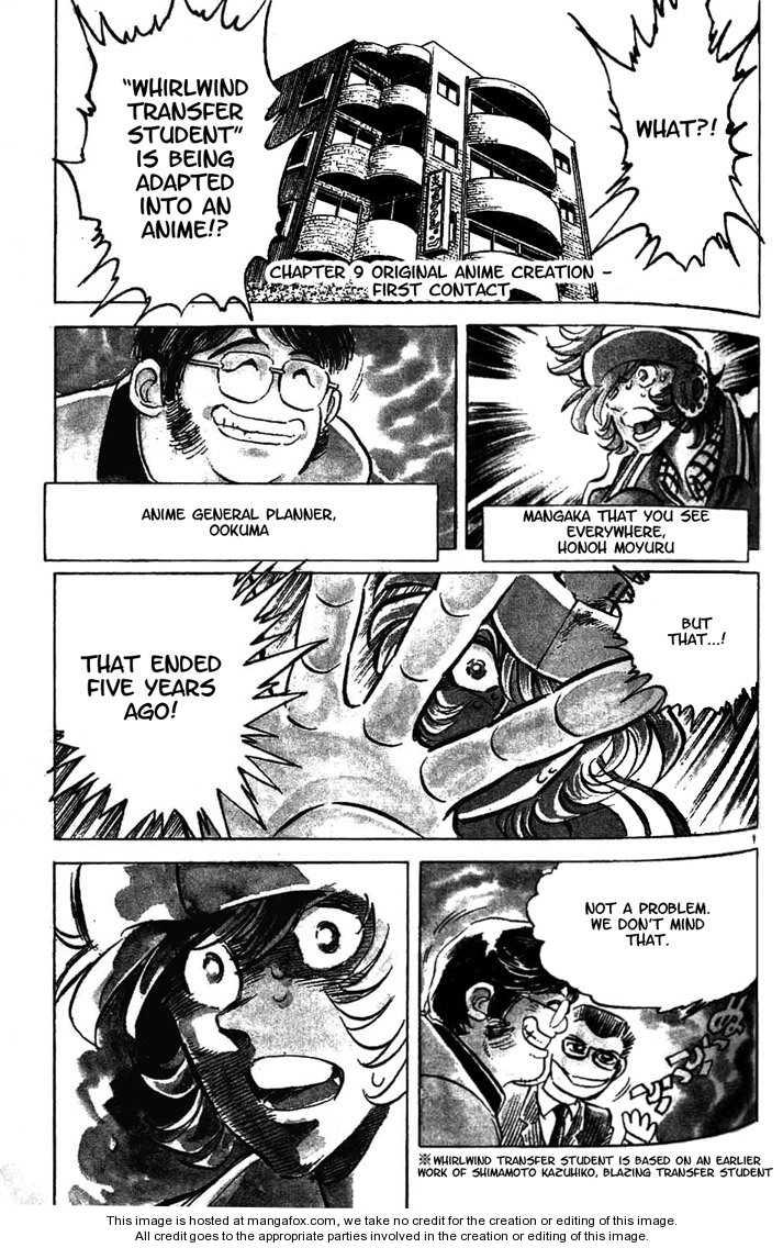 Moeyo Pen 9 Page 1