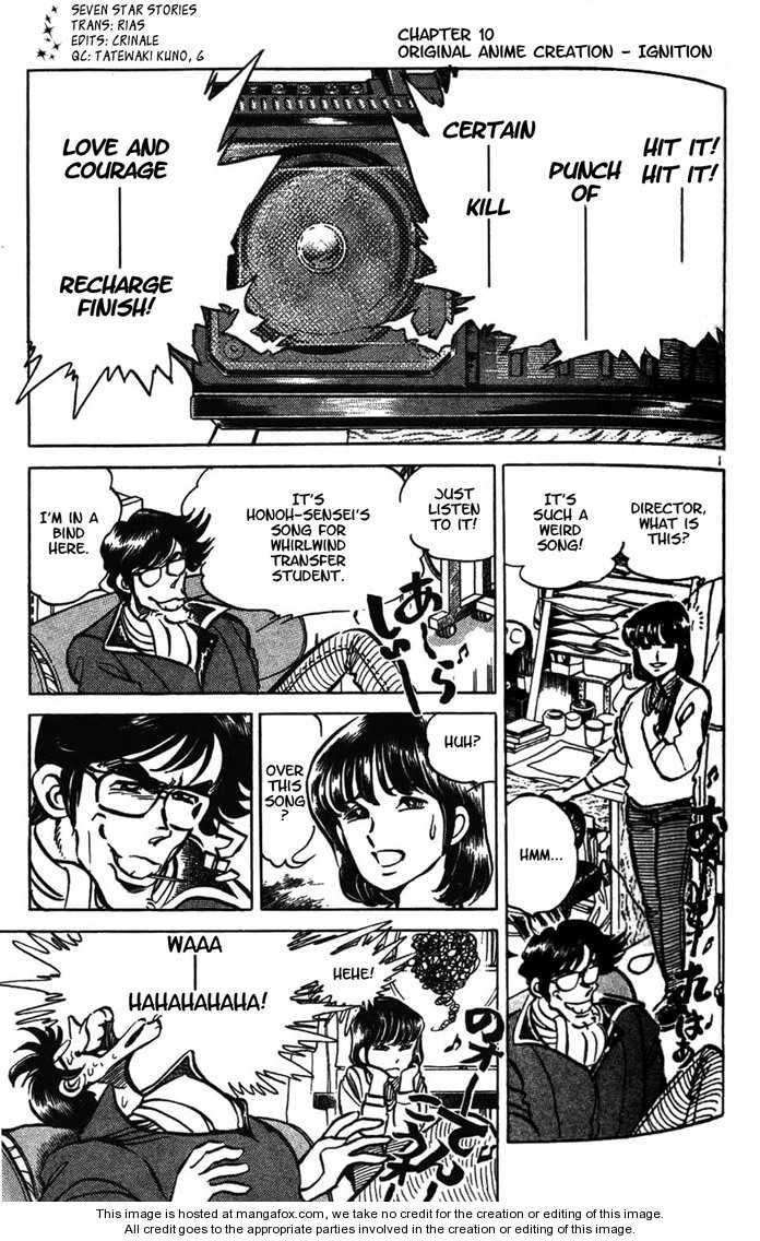 Moeyo Pen 10 Page 1