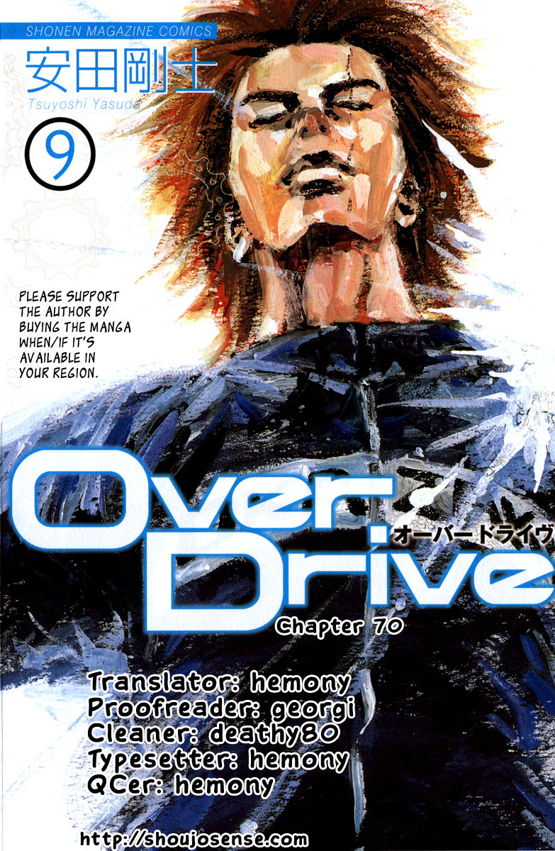 Over Drive 70 Page 1