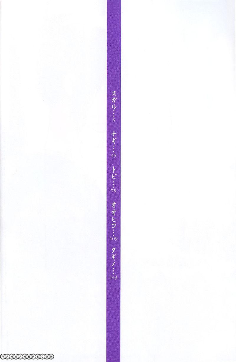 Oguna - Opera Susanoh Sword of the Devil 1 Page 3