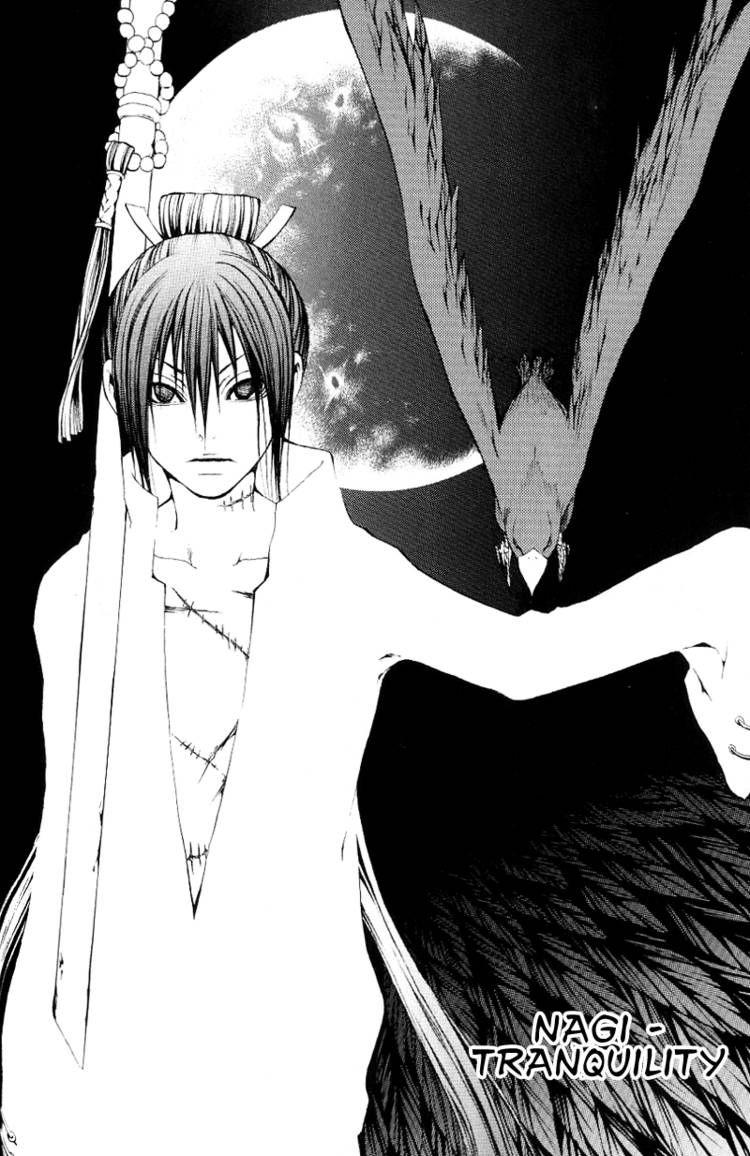 Oguna - Opera Susanoh Sword of the Devil 2 Page 2