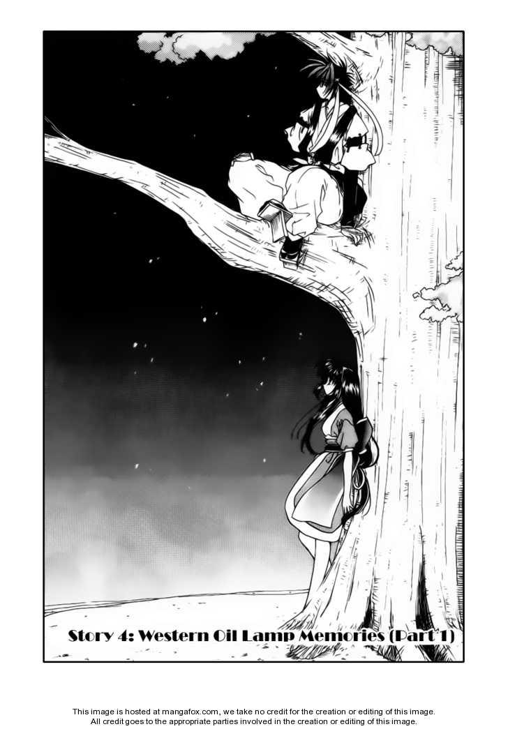 Joushuu Touzoku Aratamegata Hinagiku Kenzan! 4 Page 2