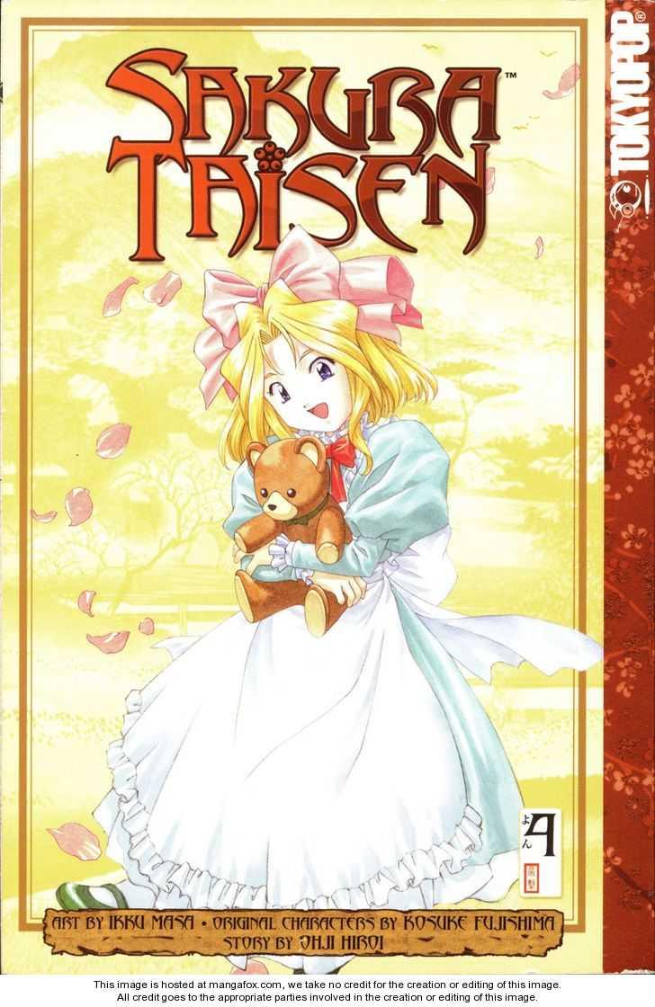 Sakura Taisen 0 Page 2
