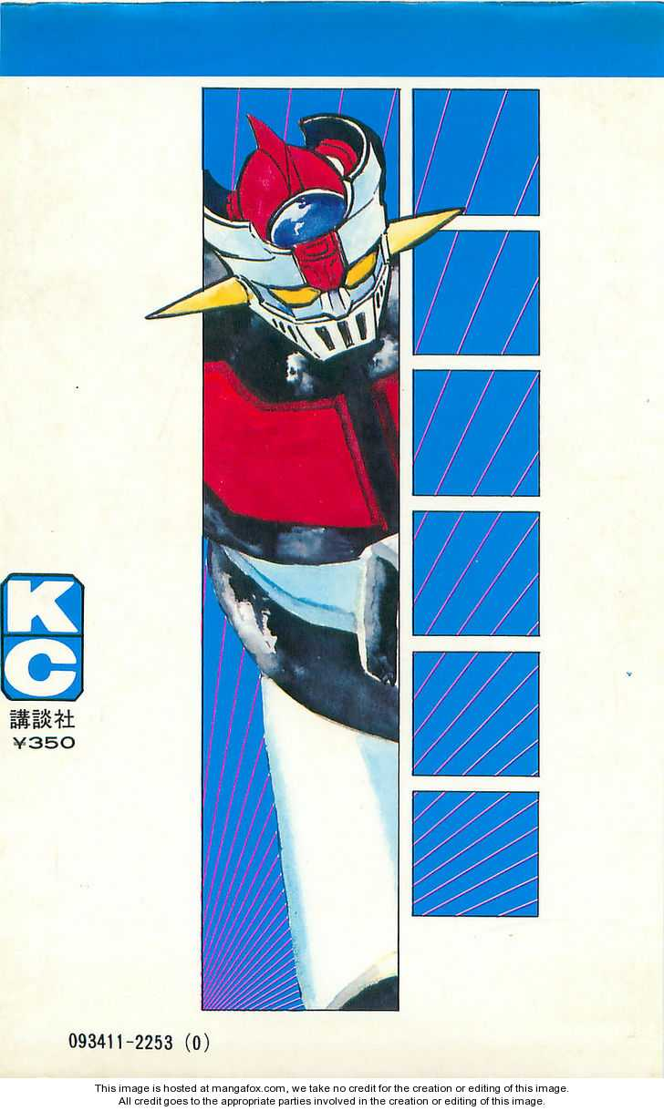Mazinger Z 0 Page 2