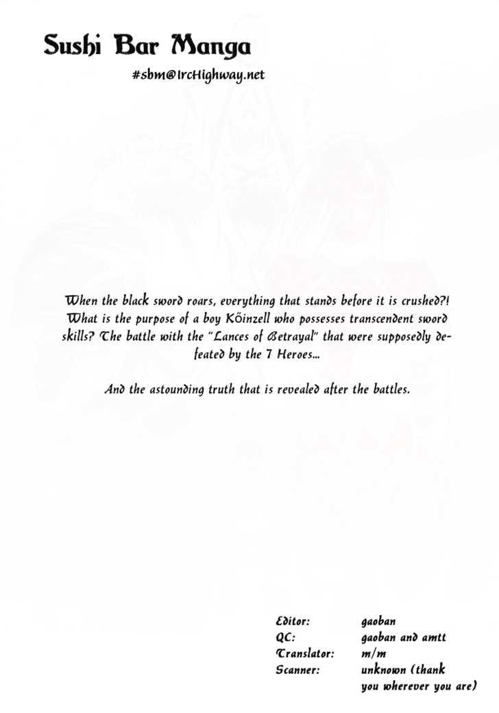 Ubel Blatt 4 Page 1