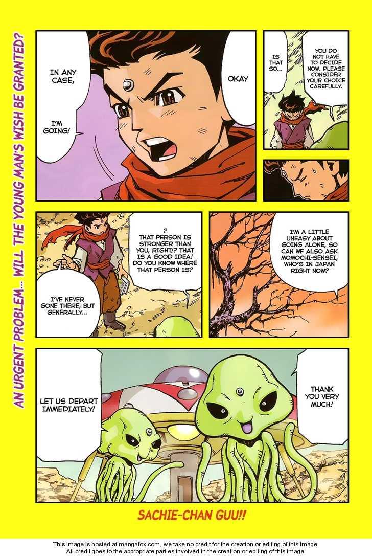 Sachie-chan Guu! 1 Page 2