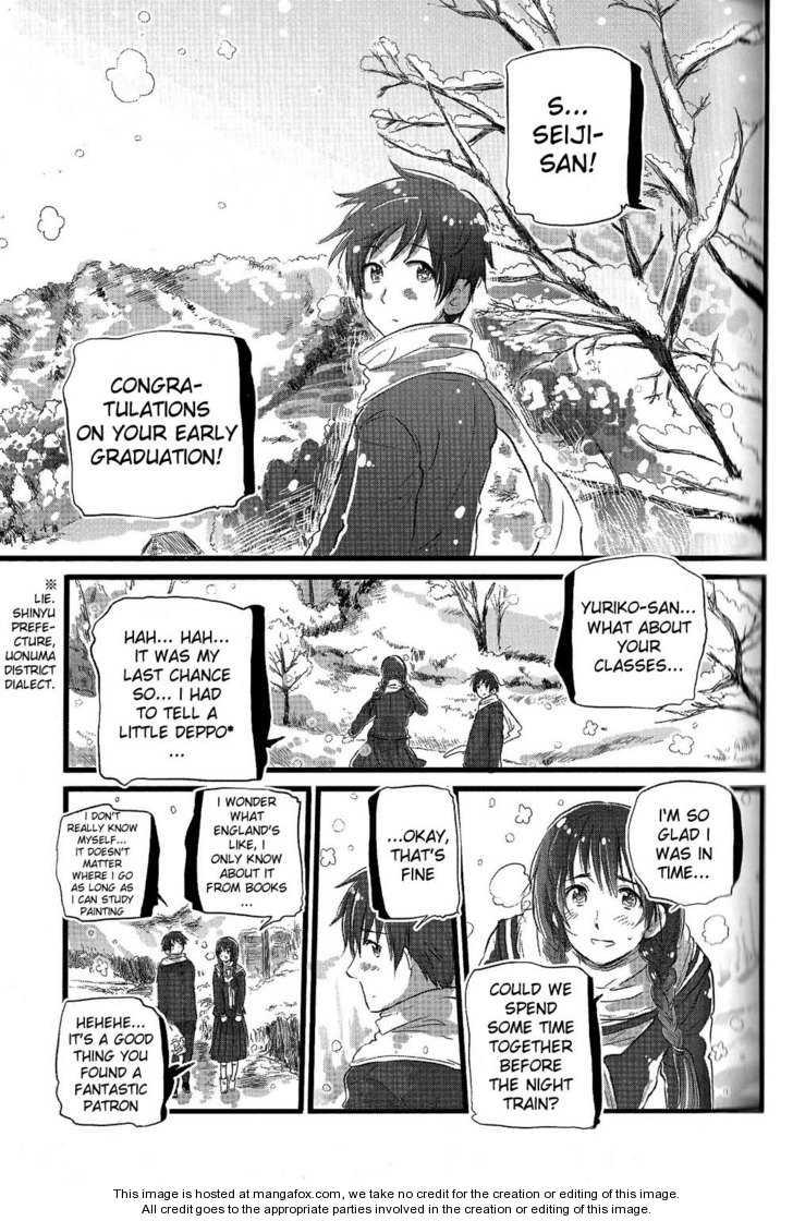 Chibi-san Date 4 Page 1