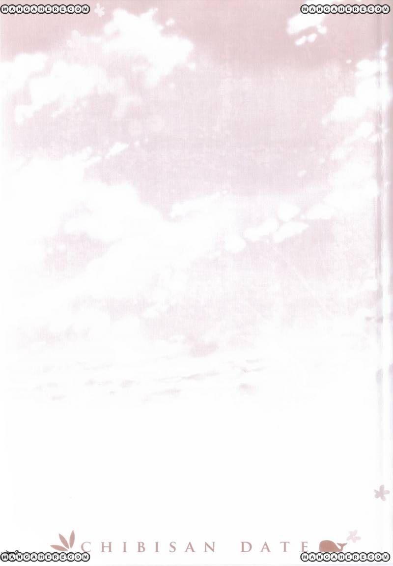Chibi-san Date 8 Page 4
