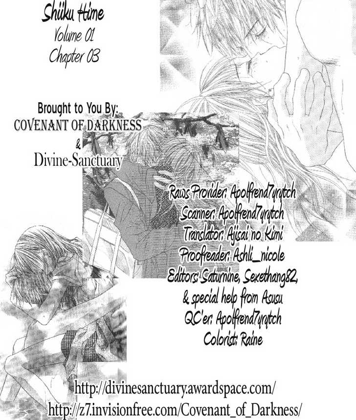 Shiiku Hime 3 Page 2