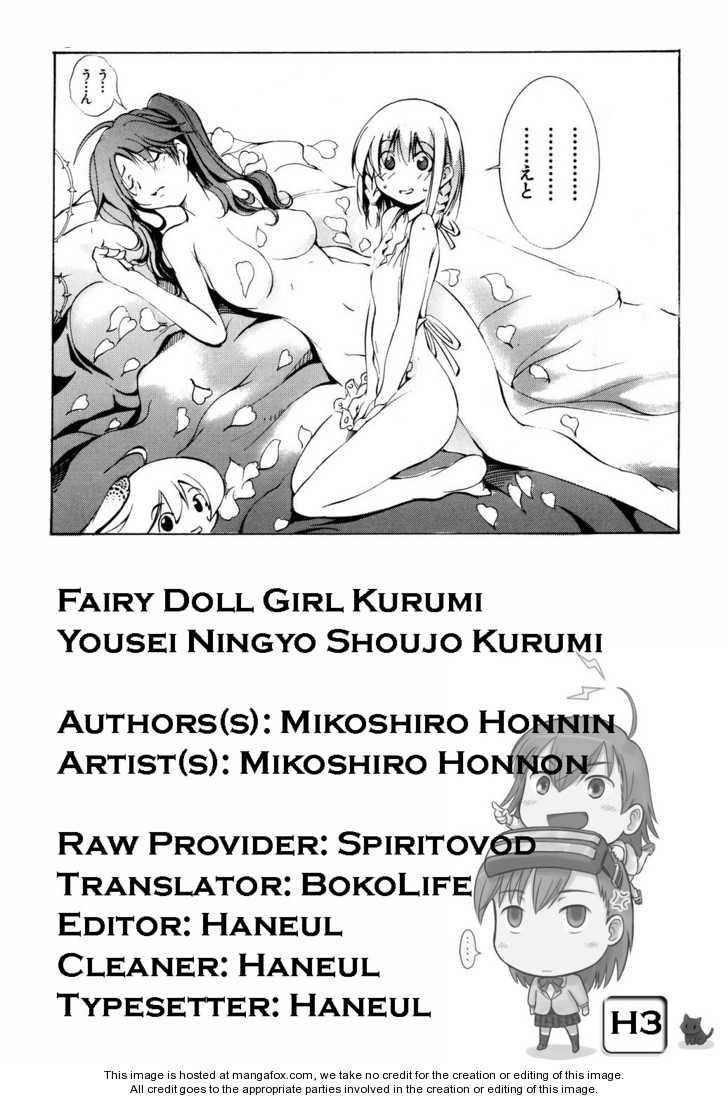 Yousei Ningyo Shoujo Kurumi 1 Page 1