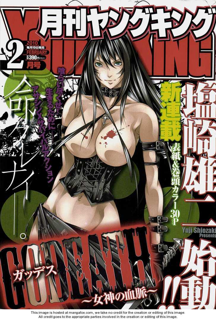 Godeath - Megami no Ketsumyaku 1 Page 2