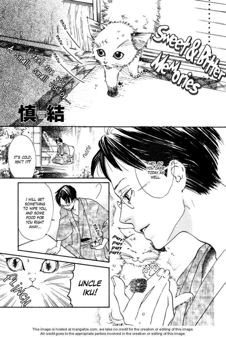 Kimi wo Omofu 1 Page 3