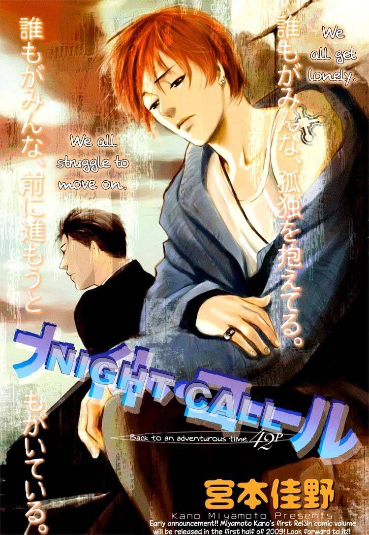 Calling(MIYAMOTO Kano) 3 Page 1