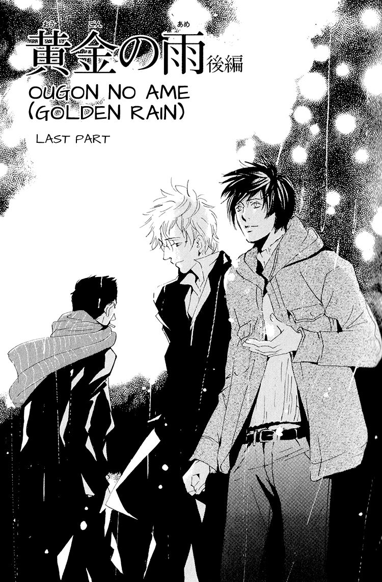 Calling(MIYAMOTO Kano) 5 Page 1