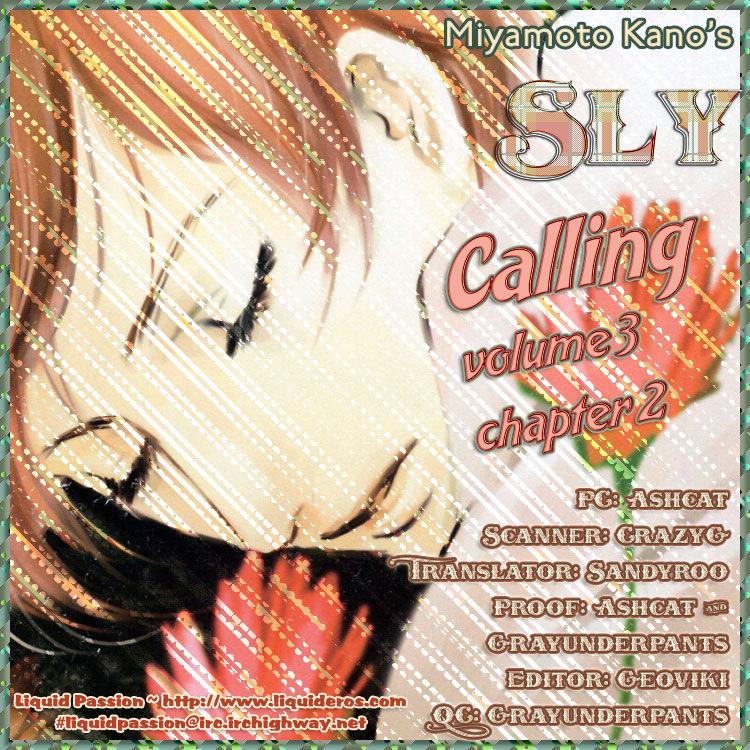 Calling(MIYAMOTO Kano) 2 Page 2