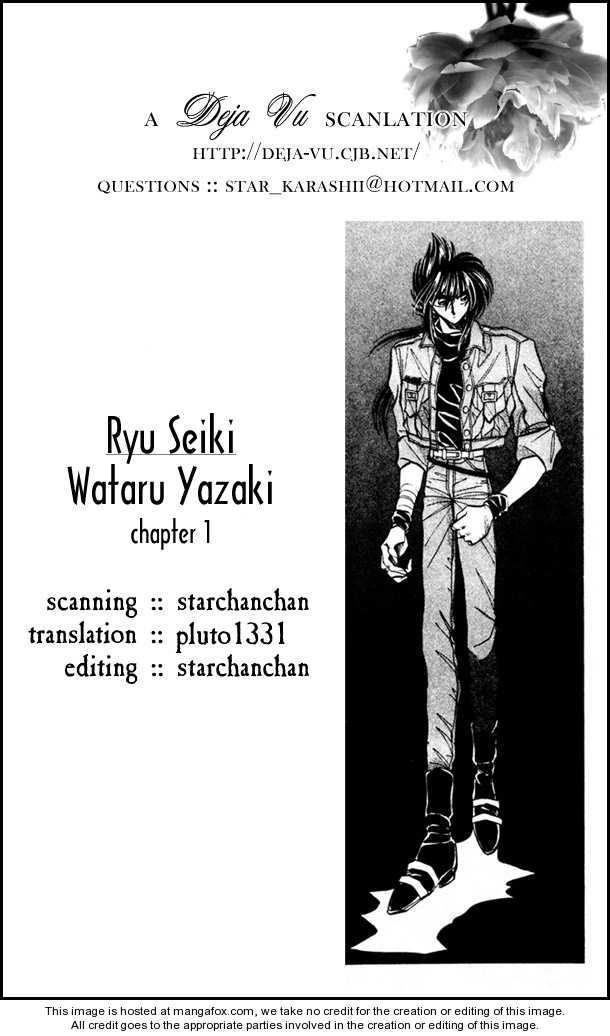 Ryu Seiki 1 Page 2