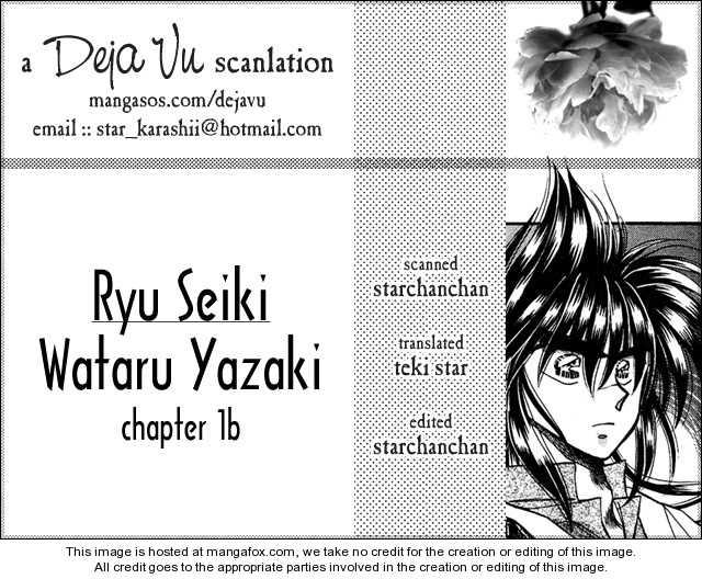 Ryu Seiki 2 Page 1