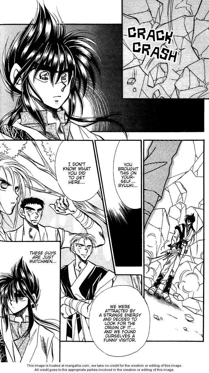 Ryu Seiki 2 Page 2