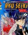 Ryu Seiki