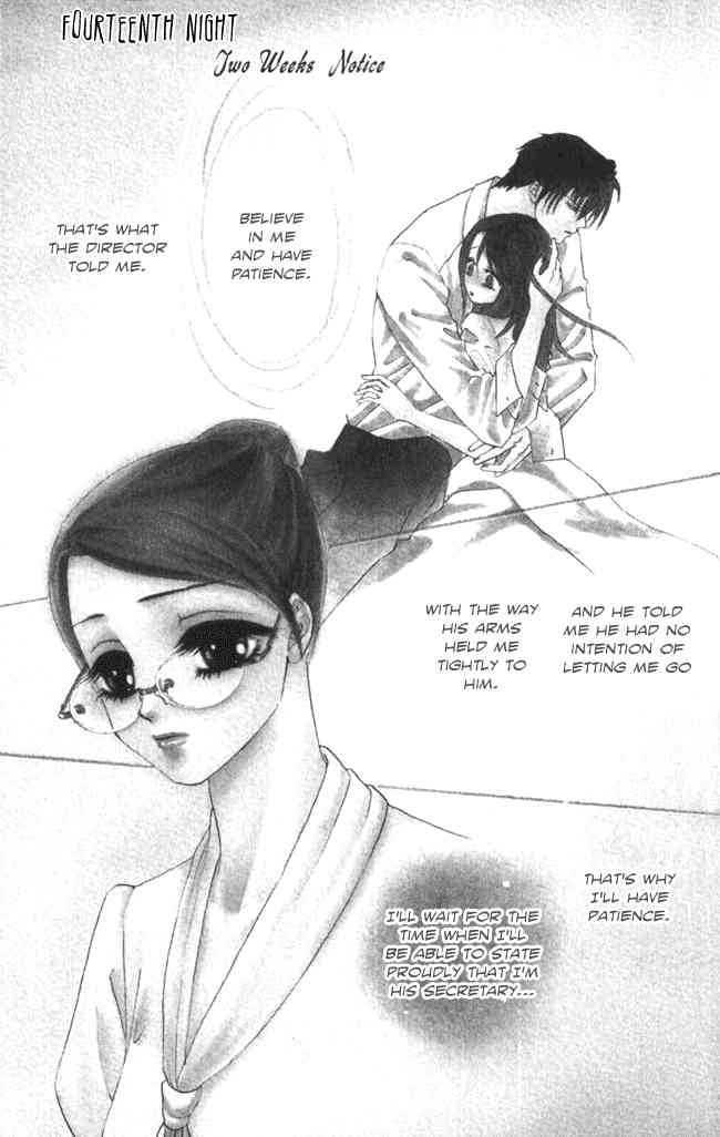 Midnight Secretary 14 Page 1