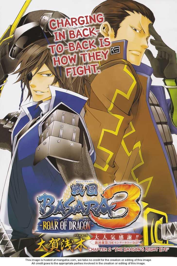 Sengoku Basara 3 - Roar of Dragon 2 Page 1