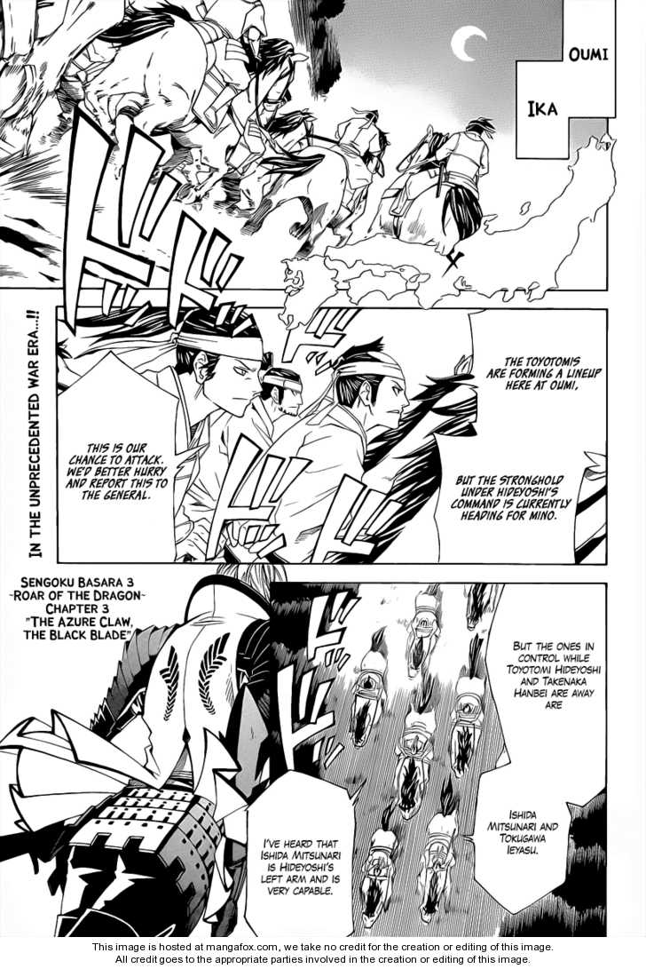 Sengoku Basara 3 - Roar of Dragon 3 Page 1