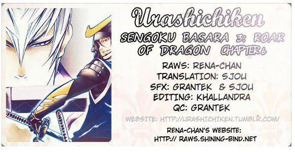 Sengoku Basara 3 - Roar of Dragon 6 Page 1