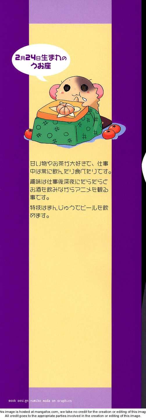Mahou no Jumon 1 Page 2