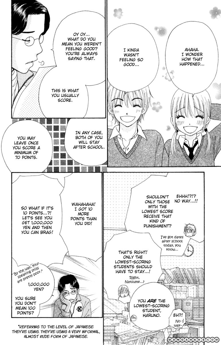 Yomogi Mochi Yaketa? 3 Page 3