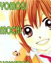 Yomogi Mochi Yaketa?