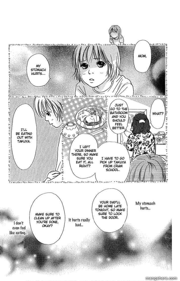 Watashi ga Itemo Inakutemo 4 Page 3