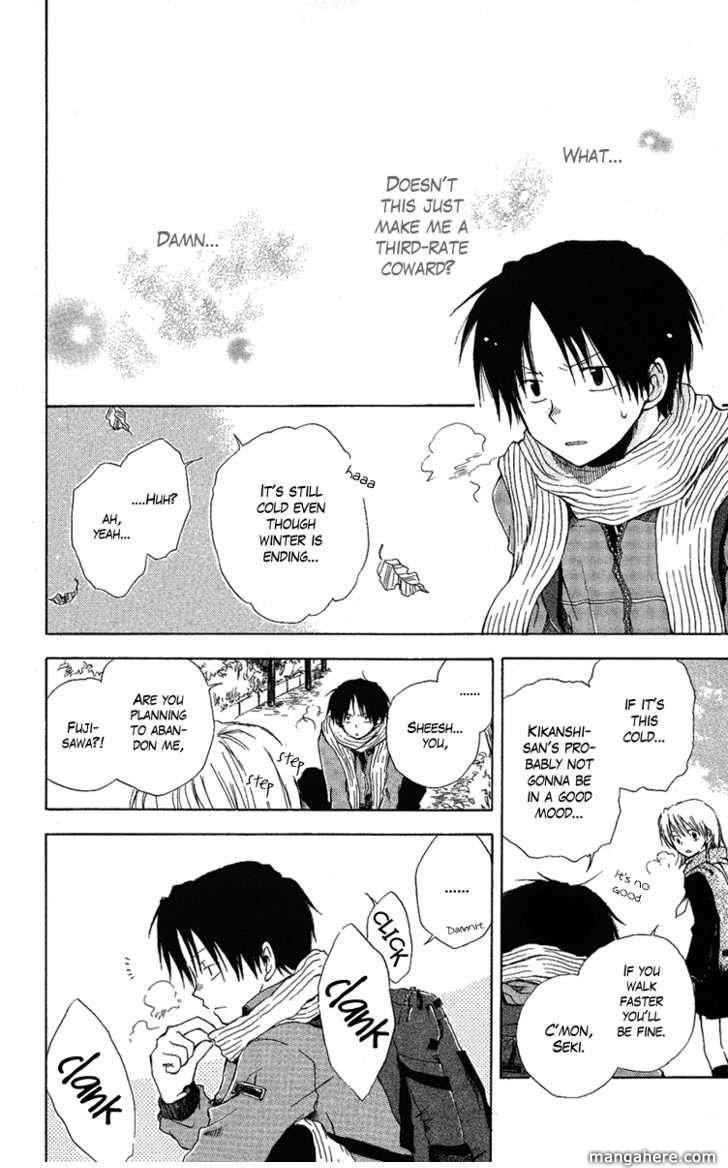 Seishun Kouryakuhon 3.5 Page 4