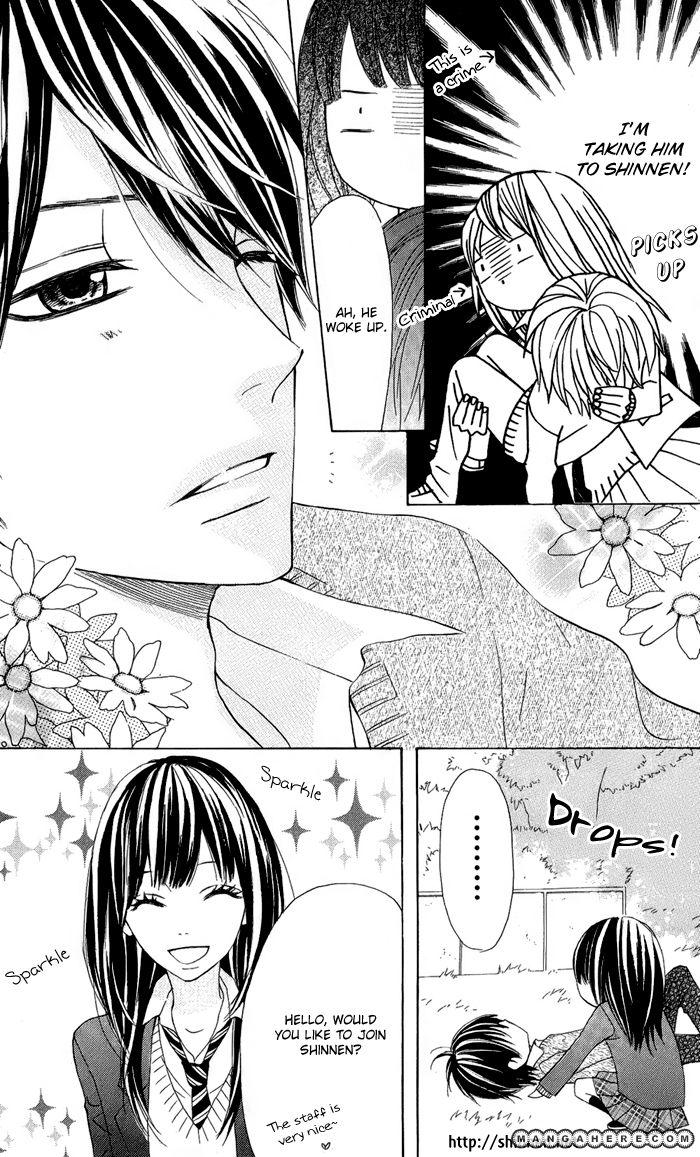 Seishun Kouryakuhon 4 Page 2