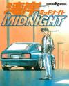 Wangan Midnight