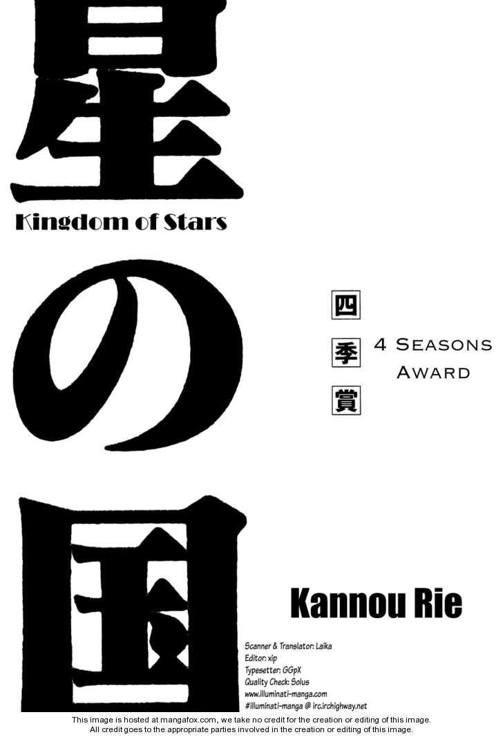 Kingdom of Stars 1 Page 1