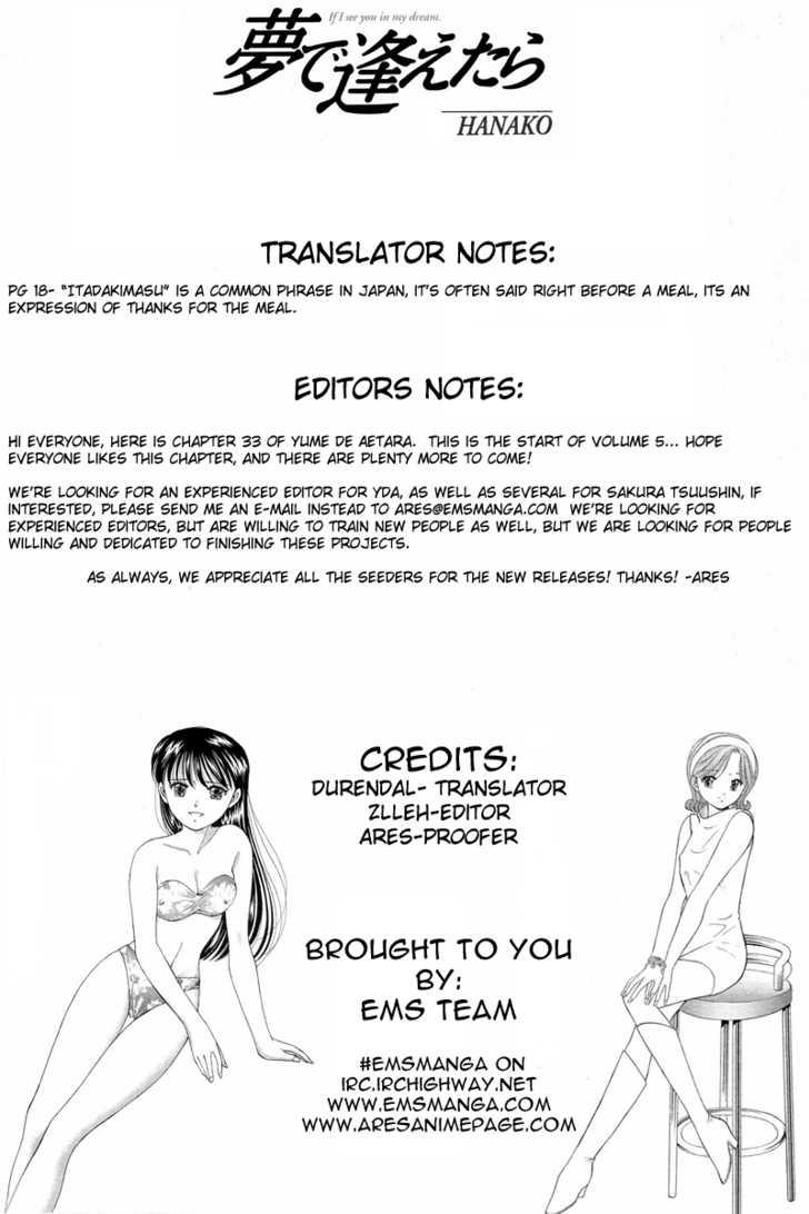 Yume de Aetara 33 Page 1
