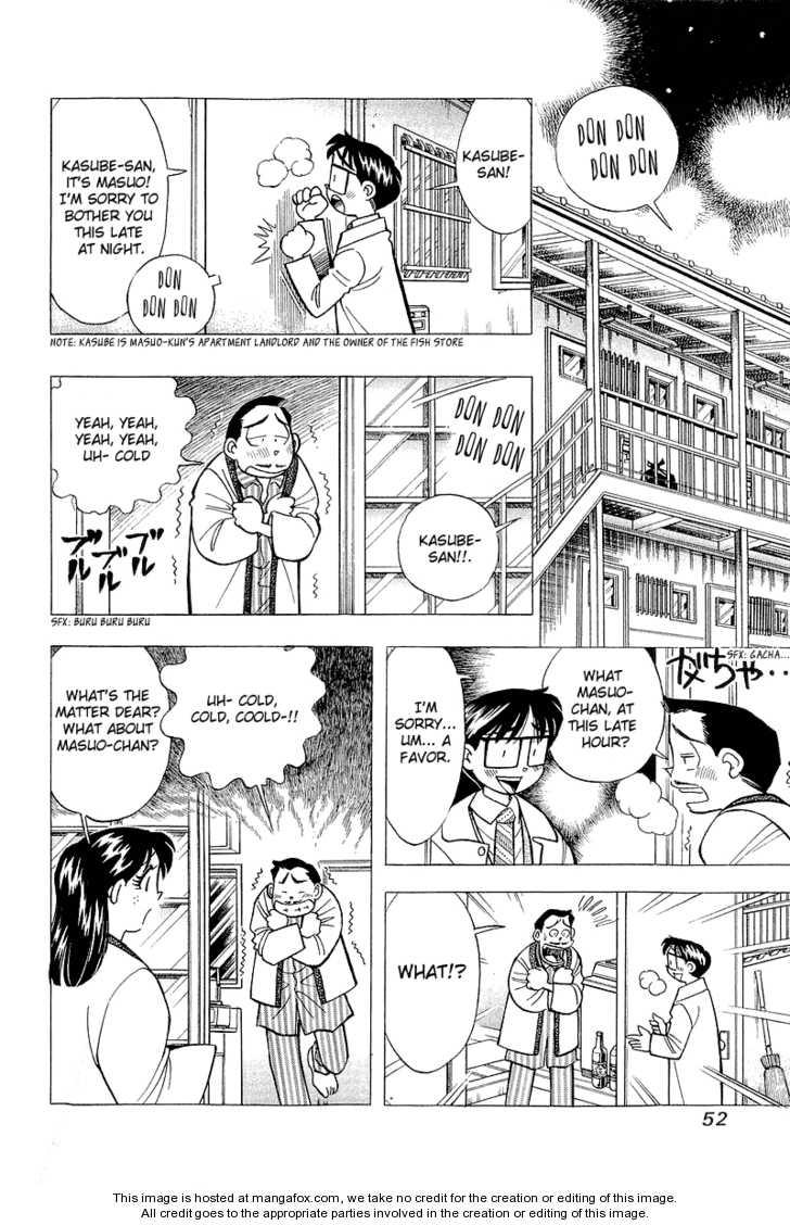 Yume de Aetara 128 Page 2