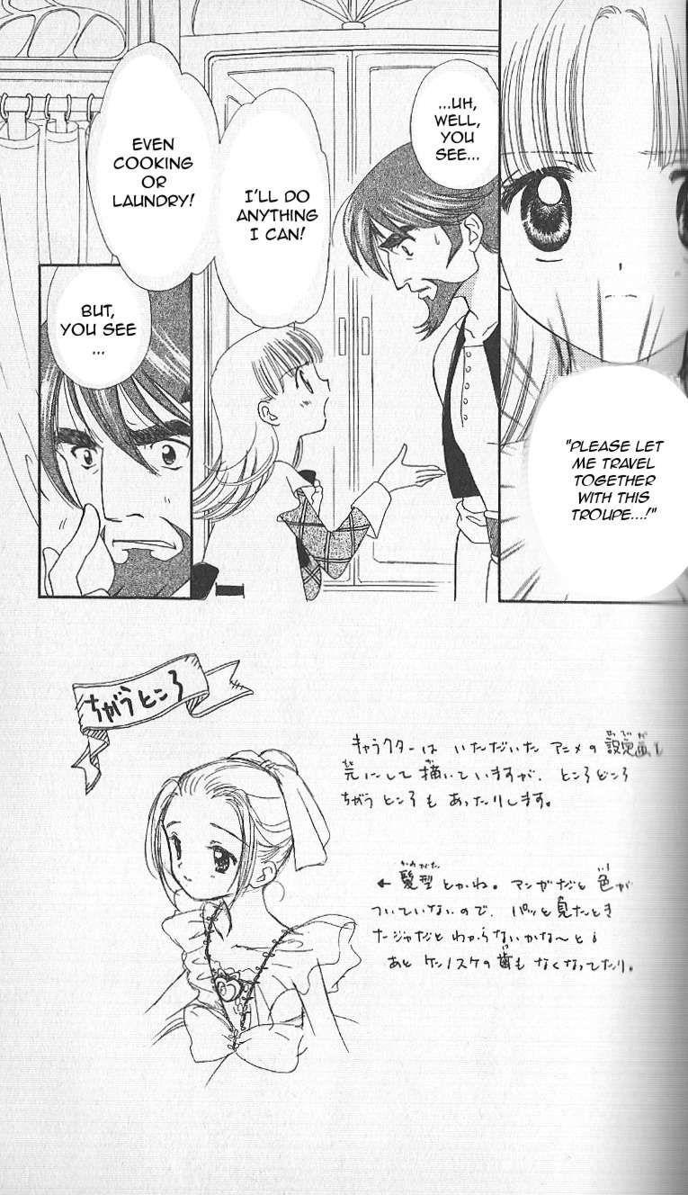 Ashita no Nadja 2 Page 2