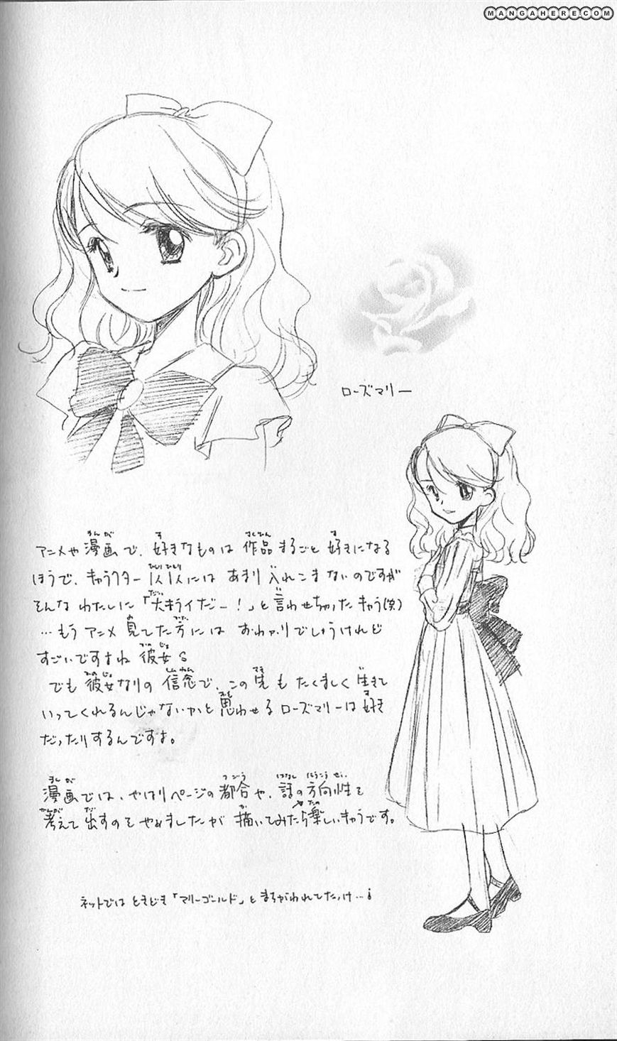 Ashita no Nadja 11 Page 1