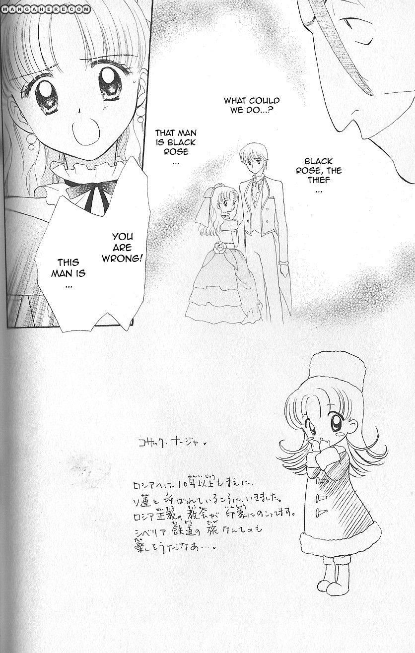 Ashita no Nadja 12 Page 2