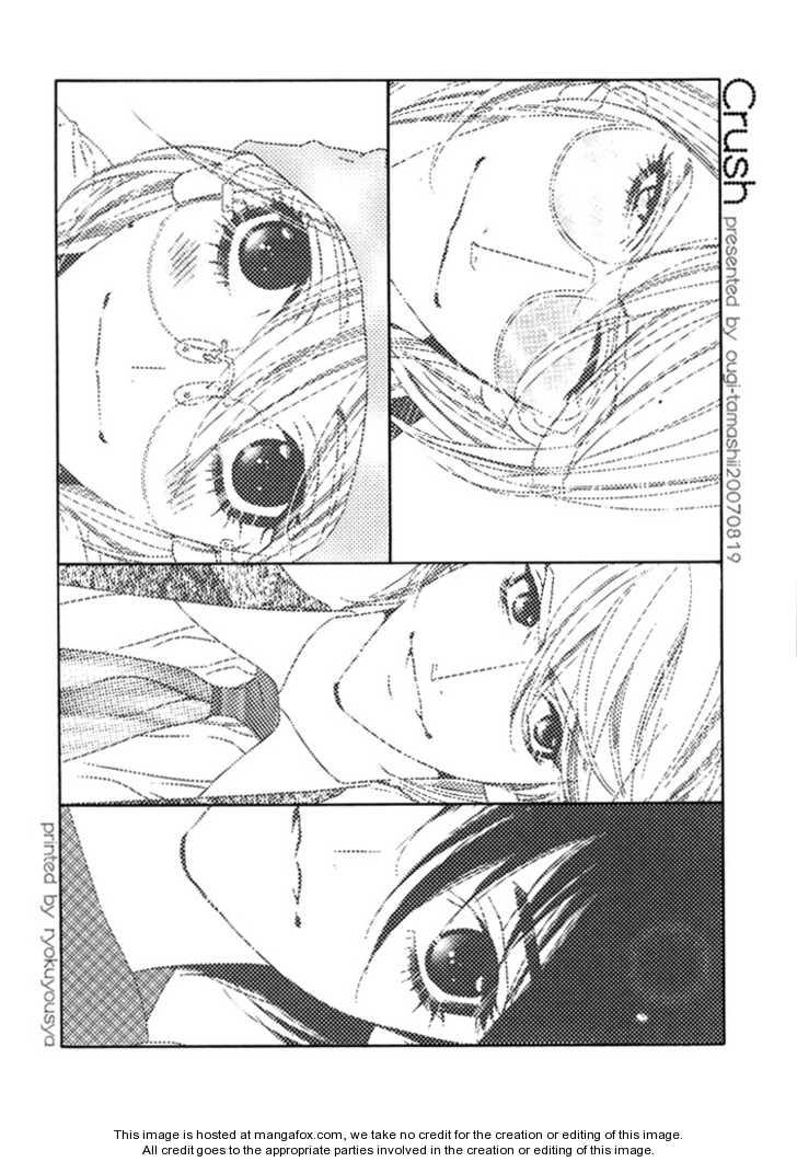 Crush 1 Page 1
