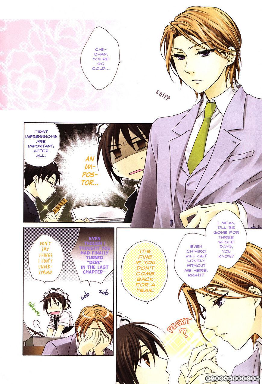 Shounen Maid 7 Page 3