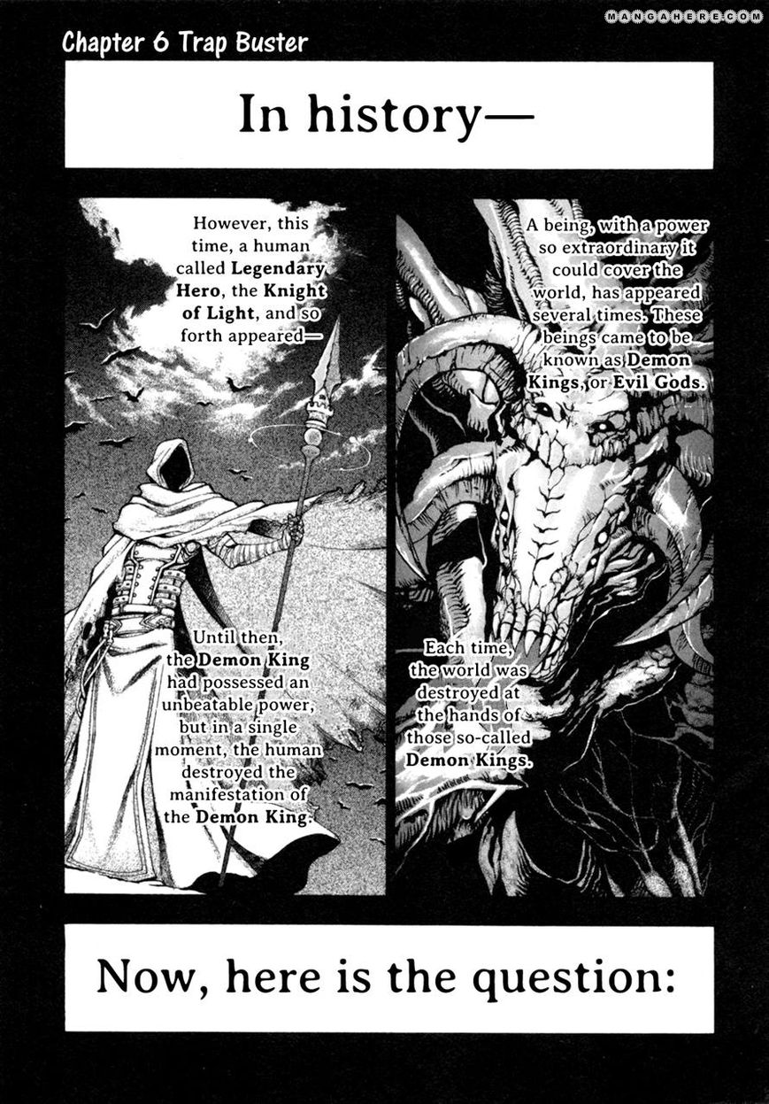 The Legend of the Legendary Heroes 6 Page 1