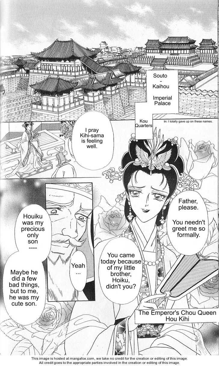 Hokusou Fuuunden 2 Page 2