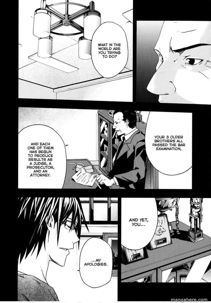 Judge 10 Page 4
