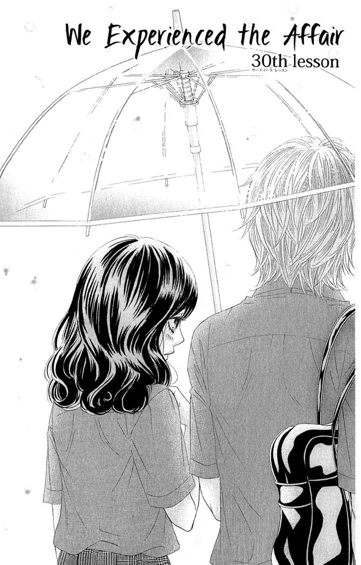 Bokutachi wa Shitte Shimatta 30 Page 1